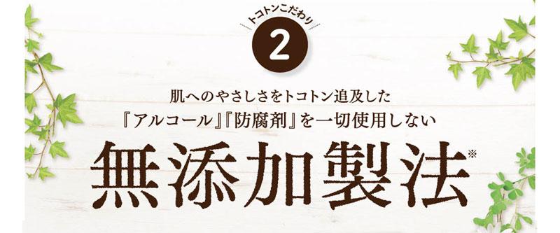 Kenomika(ケノミカ)ポイント2