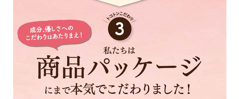 Kenomika(ケノミカ)ポイント3