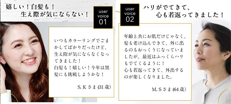 shimaboshi(シマボシ)公式口コミ